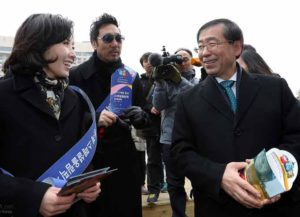 Missing Seoul Mayor Park Won-soon Found Dead In Apparent Suicide Amid Sexual Assault Allegation