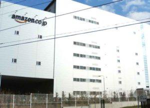 Amazon facility in Japan (Image: Wikimedia)